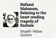 """""""Nafas al-mahmūm"""" written by Shaykh 'Abbas Qummi"""