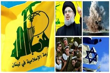 "وعده سید مقاومت تحقق یافت"" حزب الله هم الغالبون"""