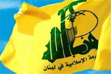 حزب الله لبنان اهانت به پیامبر اکرم(ص) را محکوم کرد