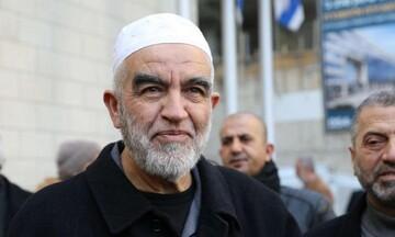 Palestine's Sheikh Raed Salah starts prison term