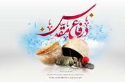گرامیداشت هفته دفاع مقدس در صداوسیمای سمنان