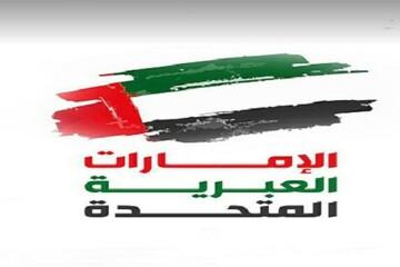 تلاش اماراتی – صهیونیستی برای نفوذ در سیستم امنیتی محور مقاومت