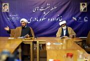 چرا سقط جنین در ایران جدی گرفته نمی شود؟!/ سقط جنین حتی یک مورد هم در اسلام قابل توجیه نیست