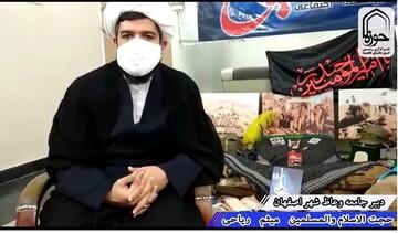 فیلم   هیئات مذهبی از طریق فضای مجازی عزای حسینی را اقامه کنند