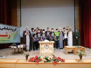 مراسم اختتامیه مسابقات ورزشی جام غدیر در قم برگزار شد