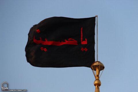 پرچم امام حسین(ع)