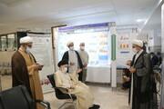 تصاویر/ بازدید آیت الله حسینی بوشهری از نمایشگاه دستاوردهای معاونت آموزش حوزه
