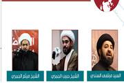 پیام خانوادههای محکومین به اعدام در بحرین خطاب به آزادگان جهان
