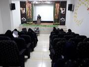 کانون استانی طلاب و دانشآموختگان جامعةالزهرا در  استان کرمان راهاندازی میشود
