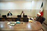 تصاویر/ نشست مدیران منابع انسانی و پشتیبانی حوزه با قائم مقام مدیر حوزه های علمیه در امور استانها