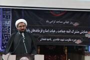 مساجد باید با آغوش باز پذیرای جوانان باشند