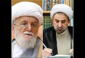 آیتالله تسخیری منادی بزرگ وحدت و از پایهگذاران دانشگاه مذاهب اسلامی بود
