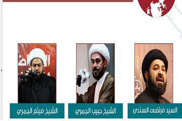 از شکنجه عالم بحرینی به دست شکنجه گر معروف تا خاطراتی از زندانهای مخوف آلخلیفه