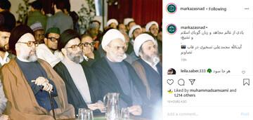 زبان گویای اسلام و تشیع در قاب تصاویر