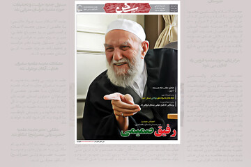 نشریه اینترنتی «سخن حوزه» منتشر شد + فایل PDF