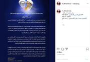 سماحة الشيخ حسين المعتوق ينعى آية الله محمد علي التسخيري رحمه الله