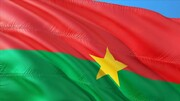 Grand Imam of Djibo, Burkina Faso: found dead after kidnapped