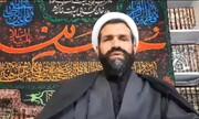 فیلم | عوامل ماندگاری قیام امام حسین (ع)