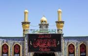 تصاویر/ آمادهسازی حرمهای مطهر در کربلا و سامرا برای عزاداری حسینی