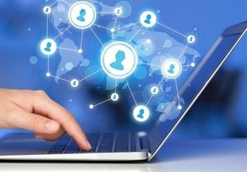 ارائه خدمات از طریق سامانه اینترنتی به هیئات مذهبی قم