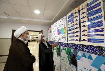 تصاویر/ بازدید آیت الله اراکی از نمایشگاه دستاوردهای معاونت آموزش حوزه