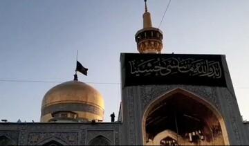 فیلم | آیین تعویض پرچم گنبد حرم مطهر رضوی در آستانه آغاز ماه محرم