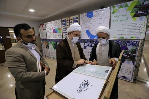 تصاویر/ بازدید آیت الله اراکی از نمایشگاه دستآوردهای معاونت آموزش حوزه