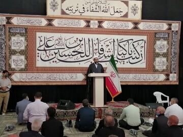 کشوری که از برجام خارج شده، چگونه در حال شکایت از ایران است؟