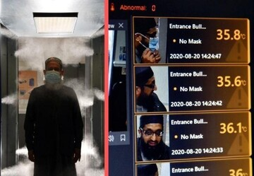 Bradford mosque first in the UK to use P4 virus control technology