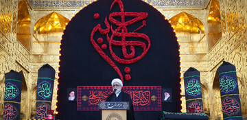 Imam Hussein (AS) culture to be revived by supporting the needy: AQR chief custodian