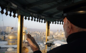 The historical ritual of Salat held at Razavi Holy Shrine