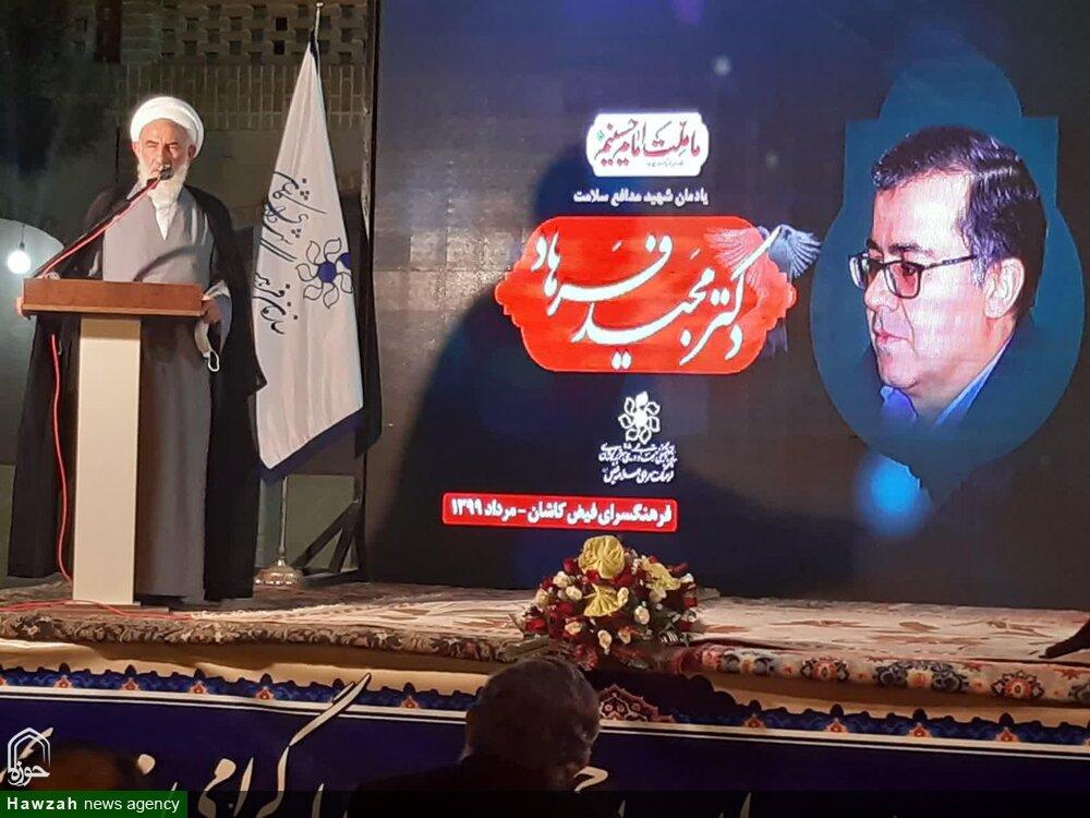 تصاویر/ یادبود دکتر مجید فرهاد اولین شهید مدافع سلامت کاشان با حضور آیت الله سلیمانی