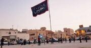إقامة مراسم رفع راية الإمام الحسين (ع) في البحرين + الصور