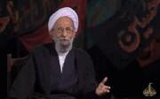 فیلم | سخنرانی آیت الله مصباح یزدی با موضوع «تأثیر زیارت در زندگی ما»