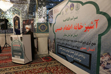 تصاویر/ افتتاح ۷۲ آشپزخانه اطعام حسینی در خراسان شمالی