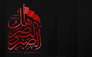 الإمام الخامنئي: الإمام الحسين عليه السلام مظهر البصيرة والاستقامة