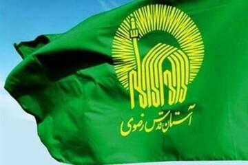 قدردانی قائم مقام تولیت آستان قدس رضوی از شبکه قرآن و شورای معارف سیما