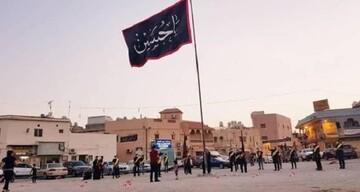 مراسم عزاداری امام حسین (ع) در بحرین برگزار شد + تصاویر