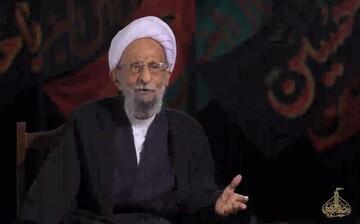 فیلم | سخنرانی آیت الله مصباح یزدی با موضوع «راه های کسب معرفت نسبت به امام »