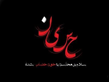 ولایتپذیری مهمترین پیام قیام حسینی است