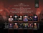 العتبة العلوية تعلن عن برنامج المجلس السنوي لإحياء مراسم محرم الحرام وصفر الخير