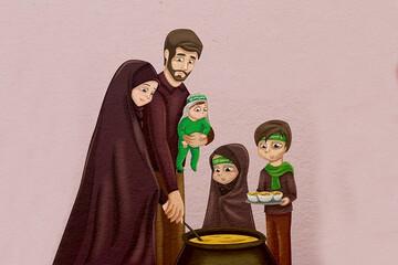 شاخصه خانواده عاشورایی تکثیر نسل شیعی است