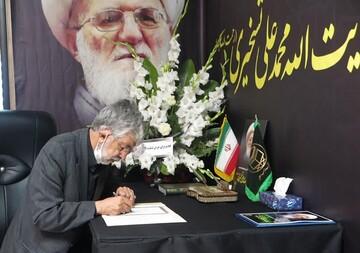 حداد عادل دفتر یادبود آیت الله تسخیری را امضا کرد
