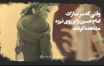 فیلم | برگشت از عقاید انقلابی