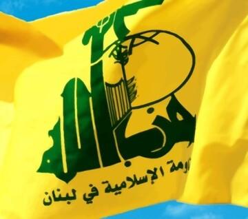 Hezbollah downs Israeli drone in South Lebanon