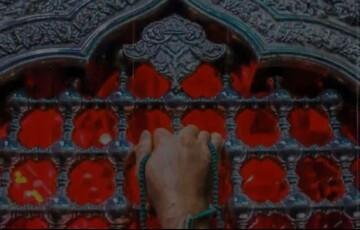 فیلم  آیا دستگاه امامحسین(ع) جدا از دستگاه خداوند است؟