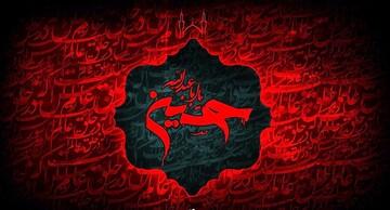 اقامه عزاداری در بیش از ۶۵۰ هیئت و مسجد اهواز
