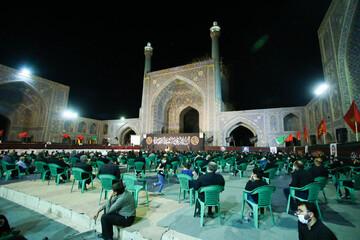 تصاویر/ مراسم سوگواری اباعبدالله الحسین(ع) در مسجد امام اصفهان
