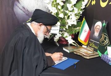 رئیس دیوان عالی کشور دفتر یادبود آیت الله تسخیری را امضا کرد