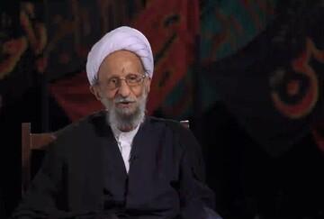 فیلم | سخنرانی آیت الله مصباح یزدی با موضوع «جایگاه امام علیه السلام در عالم»